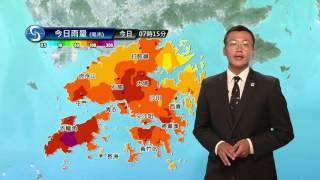Download 早晨天氣節目(08月02日上午8時) - 科學主任陳兆偉 Video
