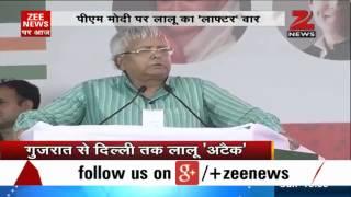Download Lalu Prasad Yadav hits out at Modi in Swabhiman rally Video