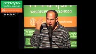 Download ד″ר מיכה גודמן על נאומו האחרון של משה רבנו - חלק א' (מתוך 3) Video