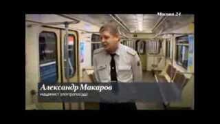 Download Как проходит рабочий день машиниста метро Video