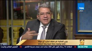 Download رأي عام - حوار خاص مع عمرو الجارحي وزير المالية - فقرة كاملة Video