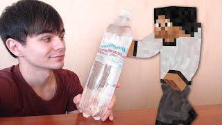 Download А ЕСЛИ ВОДУ НЕ ПИТЬ? - Minecraft (Обзор Мода) Video