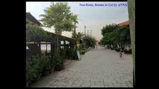 Download Rooms to let by Anna Nea Roda Chalkidiki Video