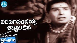 Download Paramanandayya Sishyula Katha Movie - Chhaya Devi, Chittor V Nagaiah, Padmanabham Best Scene Video