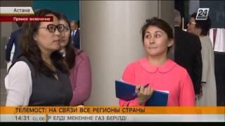 Download Президент Казахстана дал старт новым производствам Video