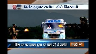 Download Amarnath Terror Strike: Under fire from all sides, bus driver Salim's courage saved 50 lives Video