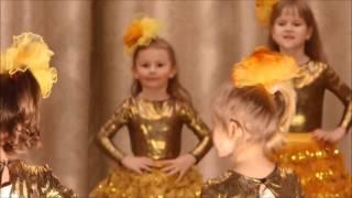Download танець ″Щасливі діти″(підготовча групи) Video
