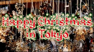 Download Happy Christmas in Tokyo Video