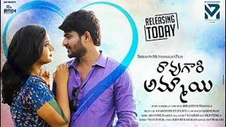 Download Rao Gari Ammayi   Latest   Telugu Short Film By RARE Media Works   Srikanth Muthamala's Film Video