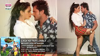 Download Laga Ke Fair Lovely - BHOJPURI HOT SONG | Khesari Lal Yadav, Kajal Raghwani, Ritu Singh Video