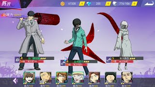 Download Tokyo Ghoul War ( New Link ) Anime Mobile Game Free Video