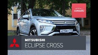 Download Mitsubishi Eclipse Cross. Ритмично. Video