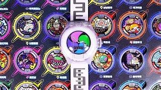 Download 요괴워치 1번부터 16번 요괴메달 사운드 妖怪ウォッチ YouKai Watch 1~16 medal sound toys/Tobot Video
