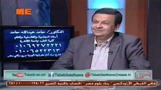 Download د. حامد عبدالله حامد - تأثير السمنة و مرض السكر على خصوبة الرجل و صحته الانجابية Dr. Hamed Abdallah Video