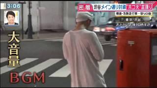 Download 渋谷メイン通り封鎖 ホコ天 盆踊り 爆音 危険走行車 祭の後...改造車登場 Video