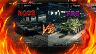 Download World Of Tanks - PRO Vs NOOB (Medium Tank) Video