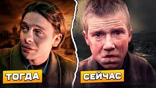 Download Как изменились актеры Бригады (Тогда и сейчас 2002 год - 2017 год) Video
