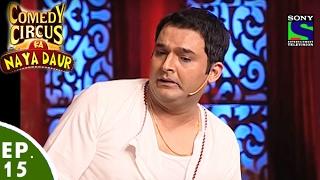 Download Comedy Circus Ka Naya Daur - Ep 15 - Devdas Kapil Sharma Video