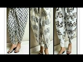 Download tulip shalwar drafting, cutting and stitching in hindi | tulip salwar cutting and stitching Video