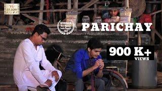 Download Award Winning Hindi Short Film | Parichay | A Motivational Story | Six Sigma Films Video