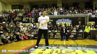 Download Judge Demo:Mo' Higher Hoan & Jaygee | 161217 台酒生技 College High Vol.12 Stage3 Video
