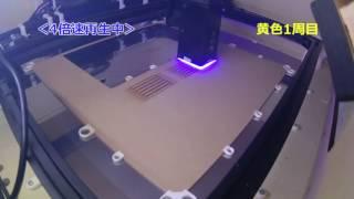 Download FABOOL Laser Mini 改 (3.5Wモデル)でMDF材2 5mm厚をカットしてみた Video