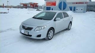 Download 2009 Toyota Corolla. Start Up, Engine, and In Depth Tour. Video