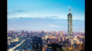 Download Introducing Taiwan Video