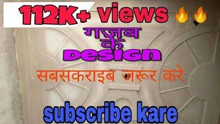 Download #Topdesign Modern pop by Aamir Saifi, Aarif Saifi 9690061696,9927121455 Video