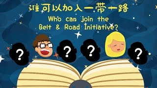 Download Who can join the Belt and Road Initiative? - ″Belt and Road Bedtime Stories″ series episode 4 Video