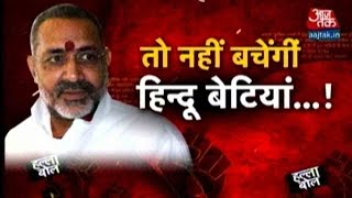 Download Halla Bol: Giriraj Singh Stokes With Fire Over '2-child Norm' Remark Video