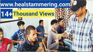 Download healstammering stammering cure training centre bhopal | हकलाना ठीक करे | contact-8982335351 | Video