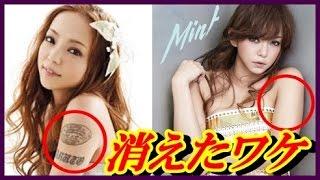 Download 【真実】安室奈美恵 母親事件とタトゥーへの思い。タトゥーを消した理由に涙!【around 芸能】 Video