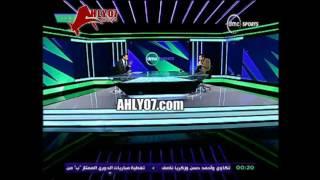 Download مسخرة السنين تقطيع محمد بركات في أحمد حسن وتحليل لأهدافه جايه بالحظ Video