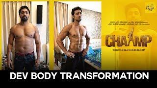 Download DEV Body Transformation | Chaamp | Releasing 23rd June, 2017 Video