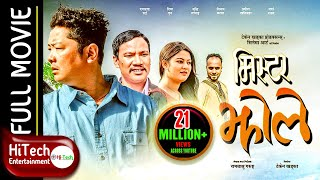 Download Mr. Jholay | Nepali Movie | Dayahang Rai | Deeya Pun | Praween Khatiwada | Buddhi Tamang|Bijay Baral Video