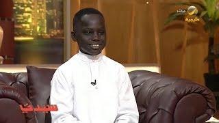 Download فيصل العتيبي .. طفل موهوب كسر الأرقام القياسية بشعبيته المتصاعدة Video