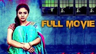 Download Srimukhi Latest Full Length HD Movie    2018 Telugu Full Movies   SreeMukhi Video