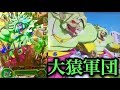 Download 【SDBH】金箔押し大猿ブロリー を使ってみた!【スーパードラゴンボールヒーローズ/ユニバースミッション】 Video