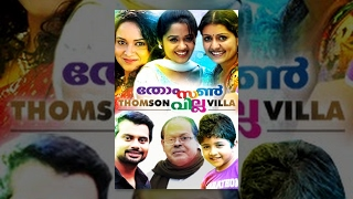 Download Thomson Villa Malayalam Full Movie 2014   Full Length Malayalam Movie 2014 Video