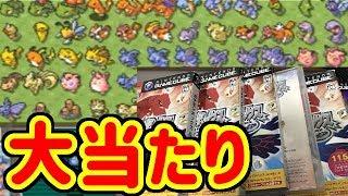 Download 【神回】中古ポケモンボックス厳選で大当たりが出た! Video