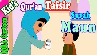 Surah Lahab | Stories from the Quran Ep  04 | Quran For Kids