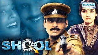 Download Shool (1999) - Manoj Bajpai - Raveena Tandon - Hindi Full Movie Video