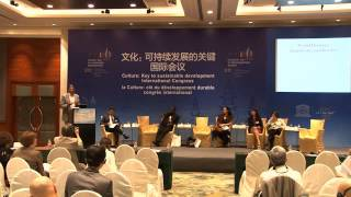 Download Amareswar Galla, UNESCO Hangzhou Congress, How does culture enable environmental sustainability Video