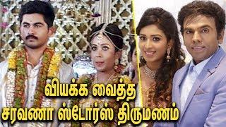 Download வியக்க வைத்த சரவணா ஸ்டோர்ஸ் திருமணம்   Saravana Stores Grand Wedding -13 crore dress for Bride Video
