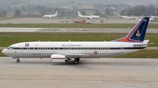 Download (Live ATC) Boeing 737 of Crown Prince of Thailand Maha Vajiralongkorn at Zürich-Kloten Video