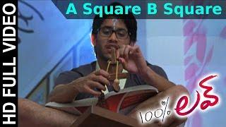 Download A square B Square (Male) Video song || 100 % Love Movie || Naga Chaitanya, Tamannah Video