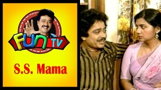Download S. S. Mama   Tamil Comedy Drama   S. Vee. Shekher   SVS Fun TV Video