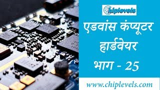 Download #mosfet #Advance computer hardware class 25# Video