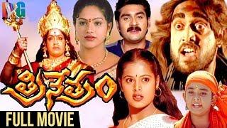 Intlo Illaalu Vantintlo Priyuralu Telugu Full Movie | Venkatesh
